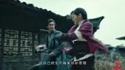 怒晴湘西:红姑因苍猿断腿,当即痛晕过去,鹧鸪哨为护她险丧命-