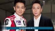 《旋风小子》林志颖拜释小龙为师 成为弟弟偶像