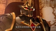 精灵梦叶罗丽第六季:灵公主将消失被花仙子希娜取代,金王子如愿
