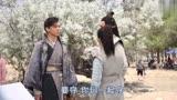 《小女花不弃》花絮:林依晨口误说错台词,张彬彬林柏宏爆笑不停图片