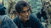 【怒晴湘西】鹧鸪哨手撕尸王弄丢雮尘珠,心灰意冷的他当场自废功