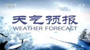 宜昌生活天氣預報 2019年3月11日