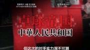 中國乒乓球隊內不許11比0, 但遇到這兩個人不用給留面子