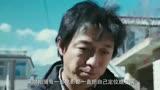 黃渤《一出好戲》被人民日報點評,短短14字點出電影精髓