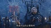 《鬼吹燈:云南蟲谷》怪獸高度還原,最貼近原著的《鬼吹燈》電影
