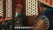 《雍正王朝》好圣孫,大清朝最出名兩位皇帝的精彩對話,弘歷說爺