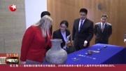 近10年來最大規模!美國返還361件(套)中國流失文物藝術品