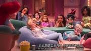 迪士尼公主大聚會