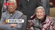 原紅塔山董事長、褚橙創始人褚時健因病去世,享年91歲