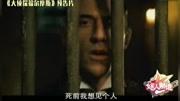 視頻: 《大偵探福爾摩斯2》全集完整觀看