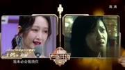 趙又廷等主演,電影《致我們終將逝去的青春》結局片段