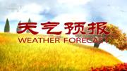 上海天氣預報 看東方 140709
