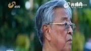 """""""中国烟草大王""""褚时健去世 享年91岁"""