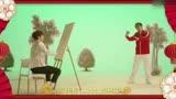 新年賀歲電影《神探蒲松齡》主題曲《一起笑出來》成龍-蔡徐坤