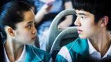 徐浩《最珍貴的秘密》電影《北京愛情故事》歐陽娜娜x劉昊然飯制