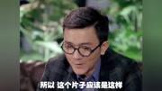 報告老板:子墨出演小時代中的林蕭,是否比楊冪演的有感覺?