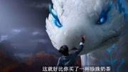 《王牌對王牌3》:白素貞 許仙 小青時隔26年杭州溫暖重聚