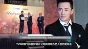 林峯無意回巢TVB 否認英皇過分偏重謝霆鋒陳偉霆
