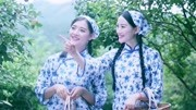 湖南湘西農村婚禮