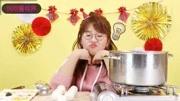 坤坤吃哈利波特怪味豆啦,收集超級表情包?!