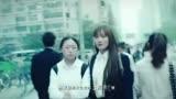 【精彩片段】 北京愛情故事  主題曲MV 北京愛情