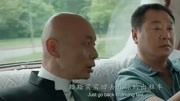 私人訂制(片段)成龍為王寶強頒獎