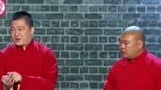张云雷杨九郎 欢乐喜剧人第五季路透 俩个人还是一样的皮