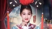 王牌對王牌第4季 :關曉彤王熙鳳和千手觀音造型超驚艷!大獲好評