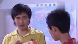 家有兒女:劉星上課偷畫畫,老師沒有怪他,還拿畫比賽贏了三等獎