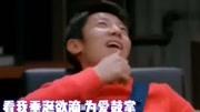 """明星大偵探開心一刻撒偵探""""龜(規)腚(定)""""不能坐,Justin""""裝鬼嚇鬼""""鬼鬼"""