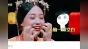 #明星大偵探##白敬亭#:我CP竟然跟別人尬舞不跟我尬舞,#鬼鬼#超嫌棄 ?