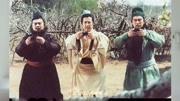 三國演義:孫權送來關羽首級,曹操一句話,關羽居然睜開雙眼!