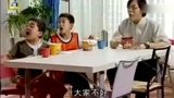 家有兒女:夏東海的手藝太可怕,劉星小雨吃泡面到反胃,集體抗議!
