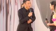 第38届香港电影金像奖 众女星红地毯上大斗性感