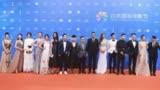 《西游記:女兒國》殺青 馮紹峰大贊趙麗穎:很難不動心