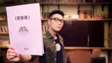 """煎餅俠:大鵬準備拍的電影名字叫""""煎餅俠"""""""