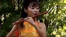 李贵中笛子独奏 山歌好比春江水 杨雯娟饰 欢快又愉悦