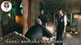 筑夢情緣:傅建成回國,杜萬鷹得知派了殺手埋伏,其南竟直接火拼