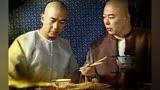十九畏藥歌 電視劇宋蓮生坐堂片頭曲