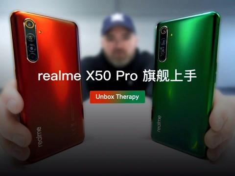 realme X50 Pro 5G 上手,亲民 5G 真旗舰