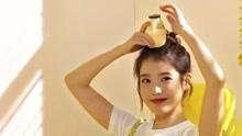【李知恩】拍个广告至于吗 这么好看!!IUx宾格瑞香蕉牛奶