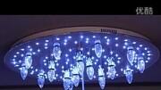 艾邦聚宝盆水晶灯吸顶灯客厅灯卧室灯LED灯饰灯具1150