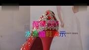 婚鞋 新娘鞋 水晶水钻单鞋 红色白色高跟 平底 尖底 异形钻材料包 爪链