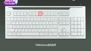 扫盲!电脑键盘使用技巧知多少