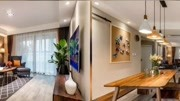 小夫妻精心打造110㎡现代简约新房,客厅装修让设计师都称赞!