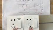 电工知识:一开五孔开关如何控制插座,如何接双控灯全网首发
