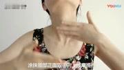 LAVER莱薇尔美颈霜紧致去颈纹颈膜颈部美白护理颈纹霜按摩手法