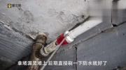 下水管道一星期疏通一次,装修用这种办法改造下水管避免堵塞!