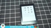 Kindle PaperWhite 4评测:买不买看完就有答案