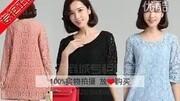 0大码女装秋季韩版胖MM蕾丝甜美A字裙 显瘦连衣裙蜜柚872天天特价